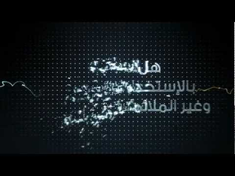 UAE CYBER C3 Launch (Arabic)