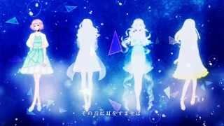 【Minty Little Sky Girls】シーラカンス (Beloniform Remix)【vocaFX-R1】