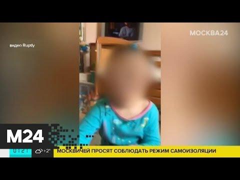 Девочке, пять лет живущей в московской клинике, нашли семью - Москва 24