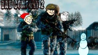 Battlefield: Bad Company 2 Funtage (Xmas Edition) : Collejas, Una Secta Suicida y Escopeta FTW!
