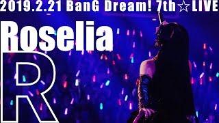 【公式ライブ映像】Roselia「R」/TOKYO MX presents「BanG Dream! 7th☆LIVE」