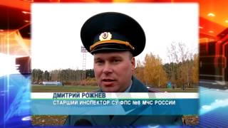 Городские соревнования посвященные  80-летию ГО (05.10.2012)