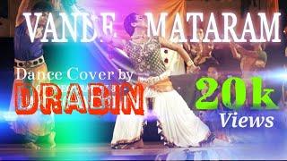 Vande Mataram | Patriotic Dance Choreography | Bappa Chatterjee | ETHNIC DANCE ACADEMY
