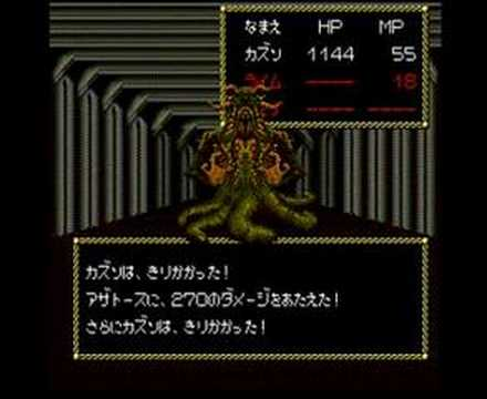 攻略 ネクロマンサー 邪 剣 聖