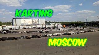 KARTING I В Москве(, 2016-05-11T13:10:34.000Z)