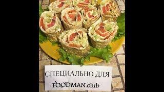 Закуска из слабосоленой рыбы: рецепт от Foodman.club