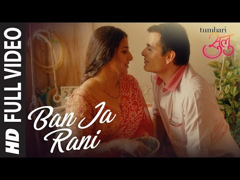 "Mix - ""Ban Ja Rani"" Full Song (Video) 