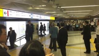 2016.8.29 東京駅で天皇皇后両陛下に遭遇.