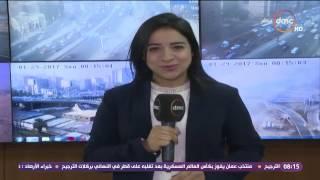 8 الصبح - حلقة 29-1-2017 أخر اخبار السياسية والرياضية مع هبه ماهر وآية جمال الدين