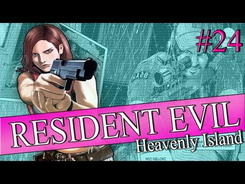 resident-evil-heavenly-island-|-manga-en-español-|-capitulo-24.
