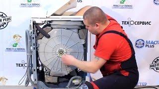 Замена фланцев барабана, подшипников в стиральной машине Whirlpool(Это подробный видеоурок как поменять фланцы (суппорта) барабана в стиральной машине Whirlpool. По этой же аналог..., 2015-02-09T17:43:11.000Z)
