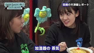 【超絶】名古屋といえば味仙ですね。台湾らーめんに挑戦!!激辛!激辛だよっ!あれれ?大黒さーん