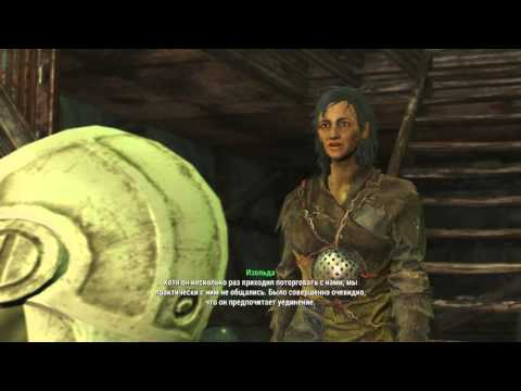 Fallout 4 #114 - Охотник/жертва