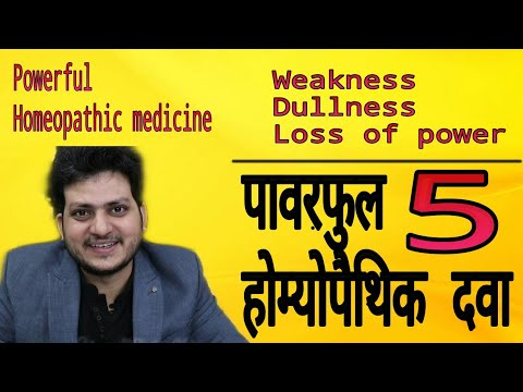 Top 5 Powerful Homeopathic medicine ?