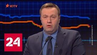 Киев отверг новые предложения