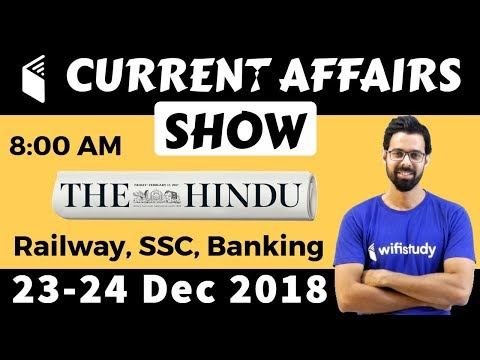 8:00 AM - Daily Current Affairs 23-24 Dec 2018 | UPSC, SSC, RBI, SBI, IBPS, Railway, KVS, Police