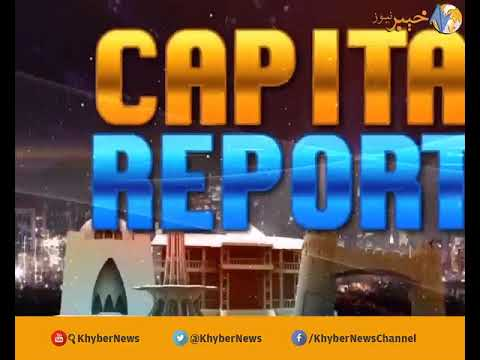 Pakhtun business persons on restoration of peace in Karachi CAPITAL REPORT KARACHI Ep 02