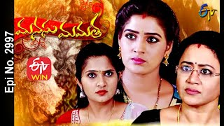 Manasu Mamata | 23rd November 2020 | Full Episode No 2997 | ETV Telugu