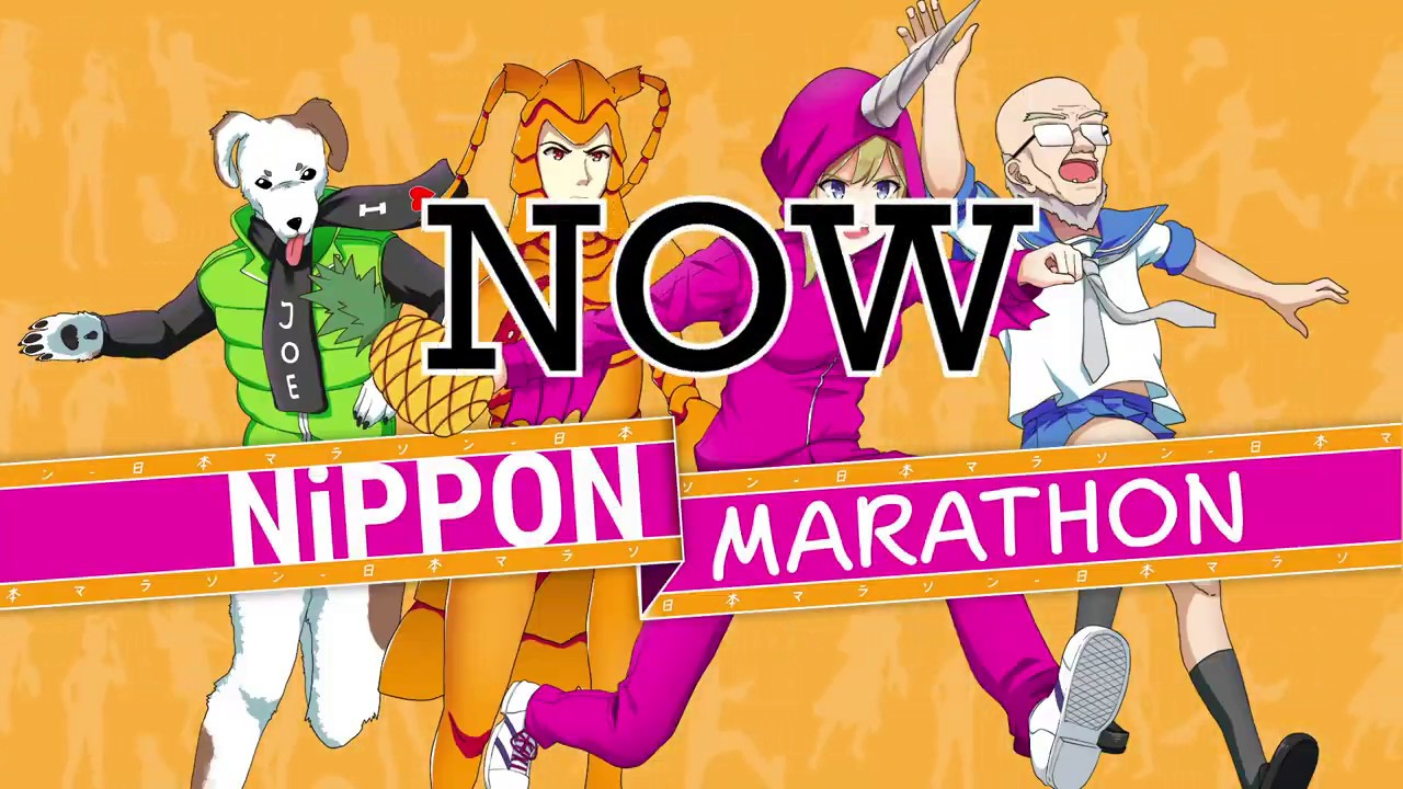 Save 60% for Nippon Marathon PS4