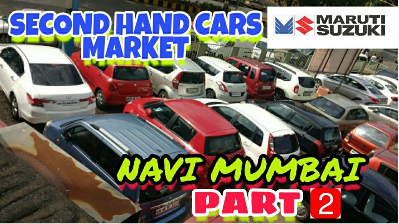 MARUTI SUZUKI USED CARS IN NAVI MUMBAI || CARS IN CHEAP PRICE || MY NEW  LIFESTYLE