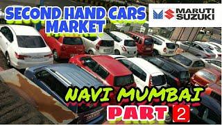 MARUTI SUZUKI USED CARS IN NAVI MUMBAI || CARS IN CHEAP PRICE || MY NEW LIFESTYLE