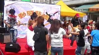 pandawa band hk