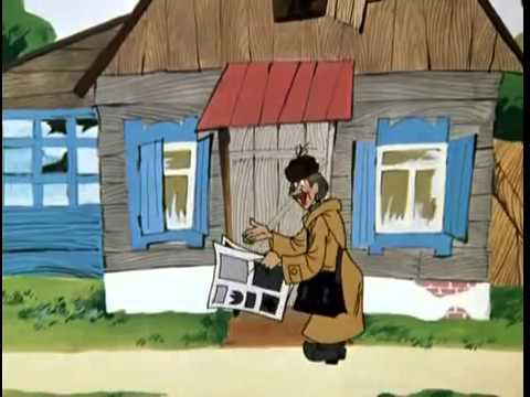 Мультфильм кто там это я почтальон печкин