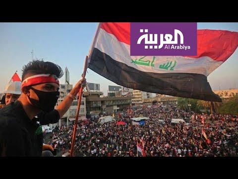 تفاعلكم | تحدي يجمع العراقيين ضد الأحزاب  - نشر قبل 34 دقيقة