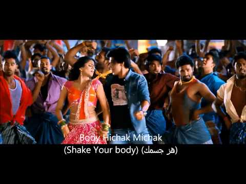 1 2 3 4 Get On The Dance Floor-Song Lyrics (English Subtitels+مترجمة للعربية) HD