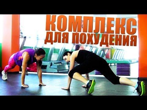комплекс упражнений убрать жир с живота
