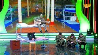 «Шымкент шоу» театры. Әскердегі мәдениет