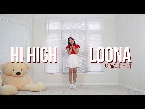 """이달의 소녀 (LOONA) """"Hi High"""" Lisa Rhee Dance Cover"""