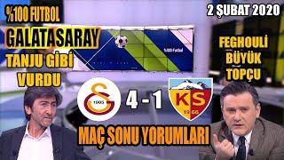 Galatasaray 4-1 Kayserispor | Rıdvan Dilmen Maç Sonu Yorumları | 2 Şubat 2020