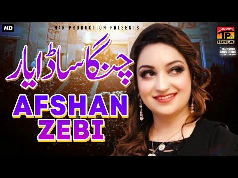 Changa Sada Yaar - Afshan Zaibe - Latest Punjabi And Saraiki Song