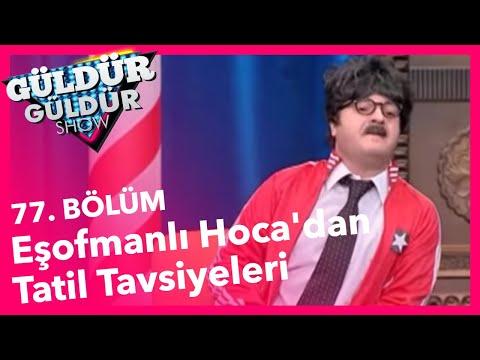 Güldür Güldür Show 77. Bölüm, Eşofmanlı Hoca'dan Tatil Tavsiyeleri Skeci