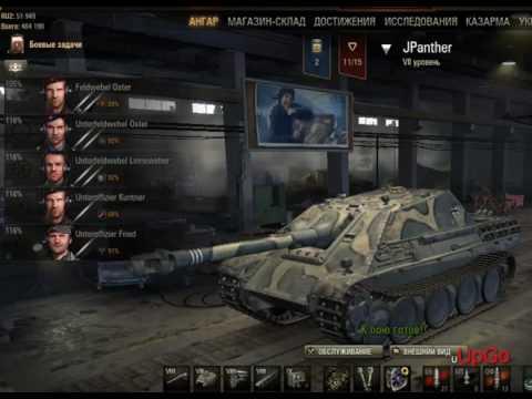 Как посмотреть запись боя в world of tanks