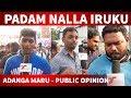Adanga Maru Review with Public | Jayam Ravi | Raashi Khanna | Sam C. S. | Adanga Maru Public Opinion