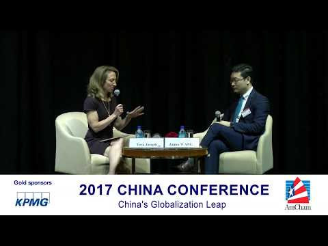 China Conference 2017 - Dialogue with a Business Leader I: HNA Group