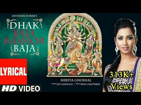 Elo Elo Elo Elo Maa Durga Maa By Shreya Ghoshal Bangali Song 2017