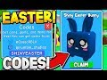 SHINY EASTER BUNNY CODES IN ROBLOX BUBBLE GUM SIMULATOR UPDATE!