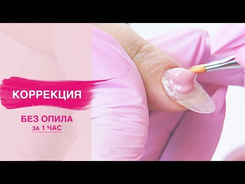Быстрая коррекция ногтей гелем. Зимний дизайн ногтей
