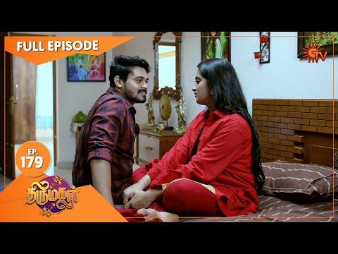 Thirumagal - Ep 179 | 27 May 2021 | Sun TV Serial | Tamil Serial