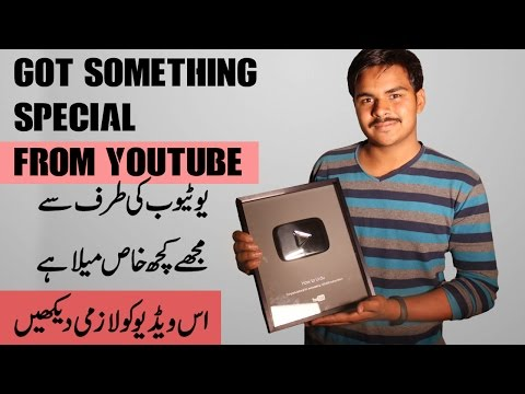 Alhamdulillah ! I got Something Special from Youtube | Silver Play Button |  Pakistan Zindabad