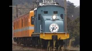 ARSGW-0269T 【近江鉄道】 近江ガチャコン 【ED31】