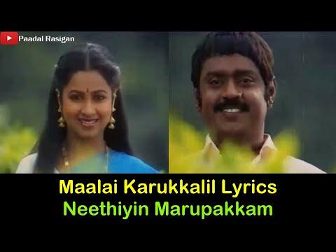 maalai vandhadhum song lyrics