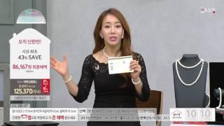 [홈앤쇼핑] 크리스벨로진주