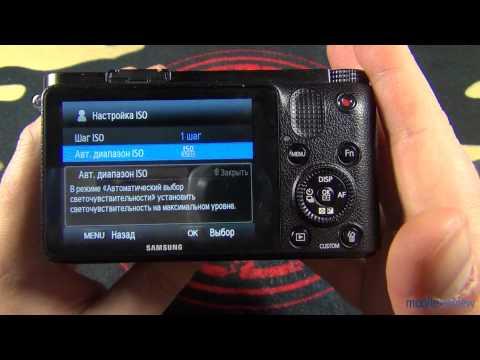 Обзор фотоаппарата Samsung NX1000
