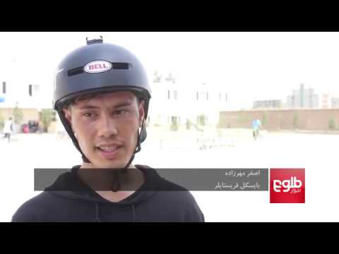 20-year-old Asghar Mehrzada, and the Drop and Ride crew