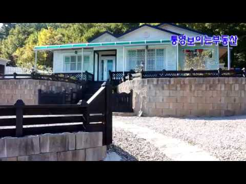 경남고성전원주택매매 토지매매 총 704평 바�