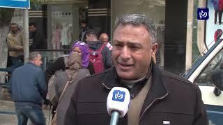 سكان قطاع غزة يدفعون ثمن احتدام التوتر بين حركتي فتح وحماس - (12-1-2019)